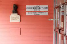 Војномедицински центар Славија